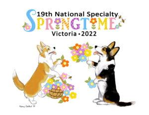 2022 National Logo Small